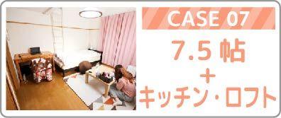 Case07