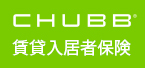 chubb損害保険株式会社